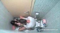 fucking in the public bath