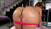 Huge Colombian Ass on this Babe 3 min