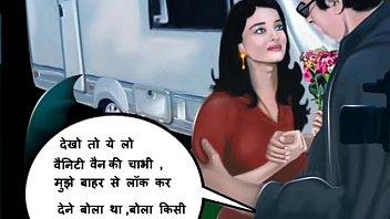 ashwarya ka Chakkar Hindi Audio Video Comics