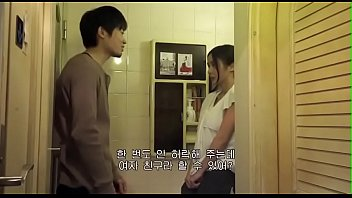 Love of the maid love selfish