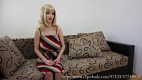 Casting Couch Sister (Preview) by Amedee vause 9 min