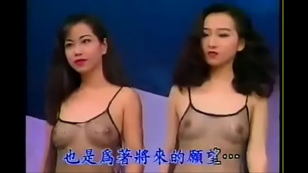 taiwan sexy lingerie(1)