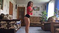 18 year girl twerking