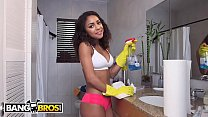 BANGBROS - y. Latina Maid Nicole Bexley Gets Down and Dirty