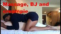EBONY  Naughty massage