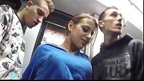 Amateurs  Public Train Underground
