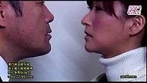 Fucked by husband's boss and client pt 3 (ENG SUBTITLE)  -More at myjavengsubtitle.blogspot.com