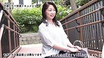 初撮り五十路妻ドキュメント 町山淳子