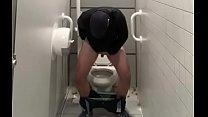 Quick s. in public toilet