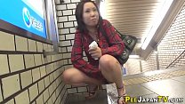 Asian pees in public building