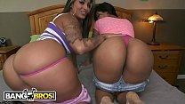 BANGBROS - Curvy Latin Lesbians Spicy J And Rose Monroe On Ass Parade! 12 min