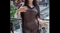 Ficou pelada no Shopping do Recife Luana Kazaki