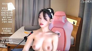 Korean Bj Deer 사슴이