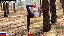 DOEGIRLS - Stella Flex - Sexy Teen Plays With Dildo Through The Woods