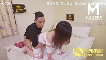 【国产】麻豆传媒作品/MDX-0069负伤缠满绷带的妹妹被哥哥强行插入 003/免费观看