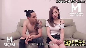 【国产】麻豆传媒作品/MDX-0117 本想瞞著女友的性愛體驗 來的卻是女友本人 001/免费观看