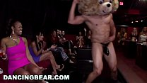 DANCING BEAR - Insane CFNM Party With Gang Of Hoes And Big Dick Male Strippers