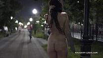 Night public flashing
