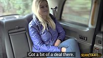Babe Jaki rides a huge cock in the taxi and gets a hot cumload