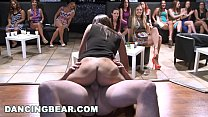 DANCING BEAR - Jmac Lays Pipe At A Nuckin' Futs CFNM Party