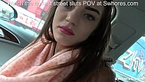 Amateur street slut goes home with her client for anal sex