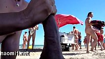 suck a big dick on a public beach