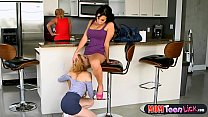 Teen gets licked and fingered by her moms MILF friend